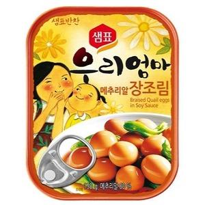 【韓国食品・おかず缶詰】センピョお母さんの味「うずらの味付けたまご」5個セット-2