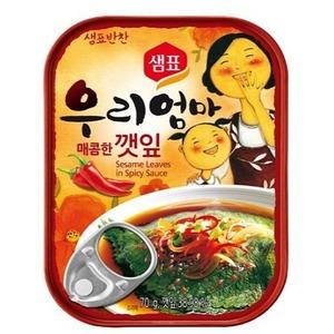 【韓国食品・おかず缶詰】センピョお母さんの味「エゴマの葉キムチ辛口」5個セット-2