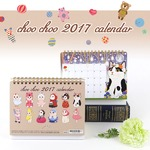 JETOY(ジェトイ)2017卓上カレンダー