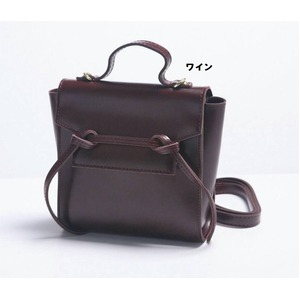 2Way変わったデザインの上品なミニハンドバッグ/ワイン