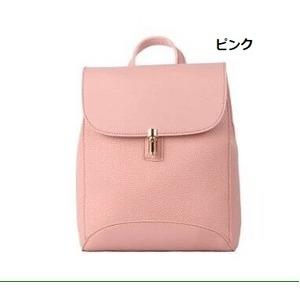 全7色!エレガントな雰囲気を演出できるミニリュック/ピンク h01
