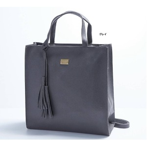 ビジネスに使える♪フリンジ付縦長シンプルトートバッグ/グレイ h01