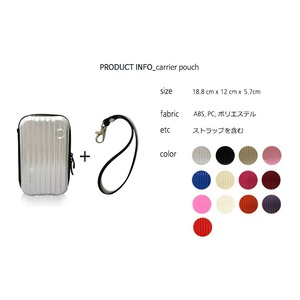 中身が潰れないスーツケース型ポーチ/ブラック