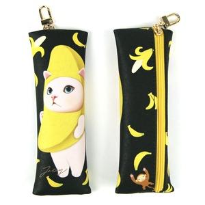 JETOY(ジェトイ) ペンドール/バナナ 商品画像