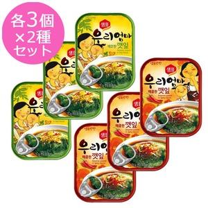 【韓国食品・おかず缶詰】センピョお母さんの味「エゴマの葉キムチ辛口3個+さっぱり味3個セット」