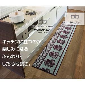 スミノエ ラグマット NEXTHOME MOHANA MAT モハーナ マット 45×120cm パープルの詳細を見る