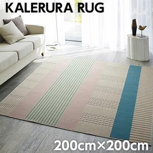 スミノエ ラグマット NEXTHOME KALERURA RUG カレルラ ラグ 200×200cm 正方形 アイボリーの詳細を見る