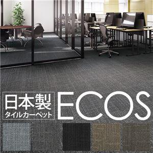 スミノエ タイルカーペット 日本製 業務用 防炎 撥水 防汚 制電 ECOS ID-5201 50×50cm 16枚セットの詳細を見る