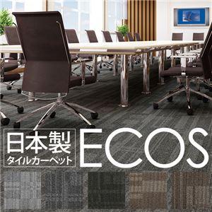 スミノエ タイルカーペット 日本製 業務用 防炎 撥水 防汚 制電 ECOS ID-5303 50×50cm 16枚セットの詳細を見る