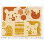 スミノエ DISNEY DMP-5006キッチンマット POOH/Hide-and-seek KITCHEN MAT 45×60cm オレンジ 【日本製】