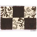 DISNEY ラグマット/絨毯 【MICKEY/Checker board MAT 50cm×80cm ブラウン】 日本製 スミノエ 〔リビング ダイニング〕