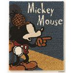 DISNEY ラグマット/絨毯 【MICKEY/Search MAT 55cm×70cm ブルー】 日本製 スミノエ 〔リビング ダイニング〕