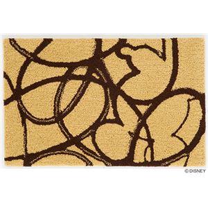スミノエ DISNEY DMM-4040マット MICKEY/Blend line MAT 50×80cm ブラウンの詳細を見る
