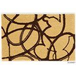 DISNEY ラグマット/絨毯 【MICKEY/Blend line MAT 50cm×80cm ブラウン】 日本製 スミノエ 〔リビング ダイニング〕