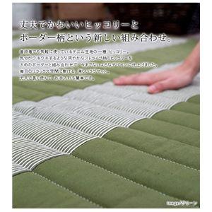 スミノエ ウォッシャブル ラグ ヒッコリーパッチキルト 185×185cm グリーン - 拡大画像