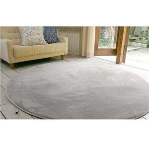 フランネル ラグマット/絨毯 【直径190cm ライトブラウン】 円形 ホットカーペット 床暖房可 低反発&高反発 防音 防滑
