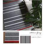 シェニールゴブラン織り ストライプ ラグ (AX500C) 200×200cm シルバーグレー