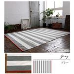 インドコットン手織り ストライプ ラグ (CR300) 185×185cm グレー