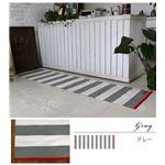 インドコットン手織り ストライプ キッチンマット (CR300) 50×200cm グレー