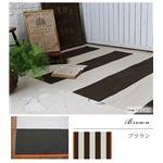 インドコットン手織り ストライプW ラグ (CR300) 185×185cm ブラウン