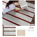 インドコットンシェニール手織り ラグ (CR600C) 185×185cm グレージュ