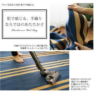 インドウール手織り ラグ (WR800) 130×190cm ライトデニム