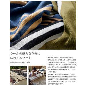 インドウール手織り キッチンマット (WR800) 50×200cm ライトデニム
