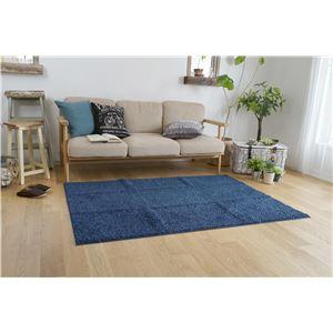 防ダニ ラグマット/絨毯 【90×130cm 長方形 ブルー】 日本製 洗える 防滑 『スミノエ ミランジュ』 〔リビング ダイニング〕