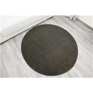 防ダニ ラグマット/絨毯 【120×120cm 円形 ブラウン】 日本製 洗える 防滑 『スミノエ ナチュール』 〔リビング ダイニング〕