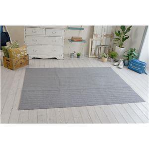 防ダニ ラグマット/絨毯 【185×185cm 正方形 グレー】 日本製 洗える 防滑 『スミノエ ナチュール』 〔リビング ダイニング〕