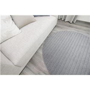 防ダニ ラグマット/絨毯 【120×120cm 円形 グレー】 日本製 洗える 防滑 『スミノエ ナチュール』 〔リビング ダイニング〕