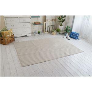 防ダニ ラグマット/絨毯 【185×185cm 正方形 サンド】 日本製 洗える 防滑 『スミノエ ナチュール』 〔リビング ダイニング〕