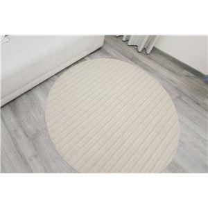 防ダニ ラグマット/絨毯 【120×120cm 円形 サンド】 日本製 洗える 防滑 『スミノエ ナチュール』 〔リビング ダイニング〕