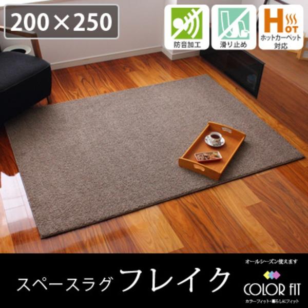 あなたのお部屋を彩る4色のカラーと3つのサイズ
