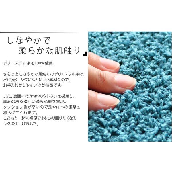 しなやかで柔らかな肌触り。ポリエステル糸を100%使用。