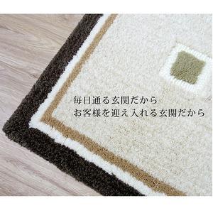 玄関マット/フロアマット 【ドット柄 45cm...の紹介画像2