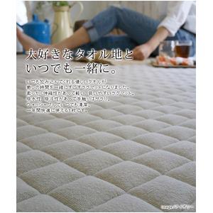 ウォッシャブルラグマット/絨毯【185cm×185cmグリーン】正方形通年可綿100%防滑軽量スミノエ『タオルキルト』