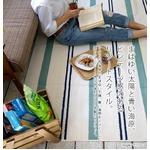 スミノエ ウォッシャブル 綿混 ラグ マリンボーダー 185×185cm ブルー 【日本製】
