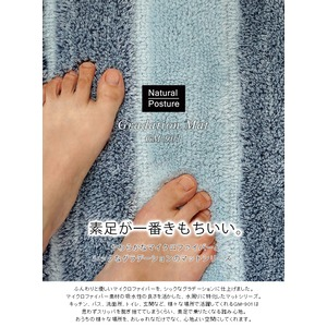 洗えるグラデーショントイレマット GM-901 55×60cm ベージュ