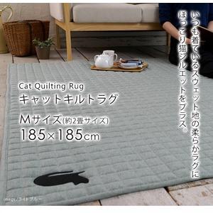 丸洗いできる ネコワッペンキルトラグ キャットキルト 185×185cm アイボリー