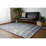 モダンウィルトン ラグマット/絨毯 【160cm×230cm ブルー】 長方形 ベルギー製 ホットカーペット対応 『カンティラ』