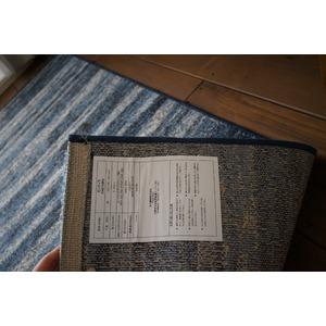モダンウィルトンカーペット カンティラ 200×250cm ブルー