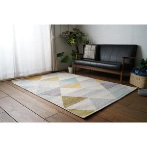モダンウィルトン ラグマット/絨毯 【160cm×230cm マルチカラー】 長方形 トルコ製 ホットカーペット対応 『ルミエ』