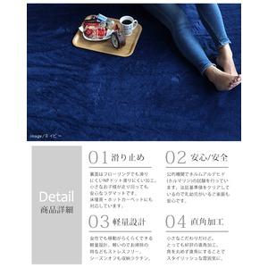 扁平糸 ラグマット/絨毯 【190cm×240cm ネイビー】 長方形 洗える ウレタン入り 〔リビング ダイニング〕