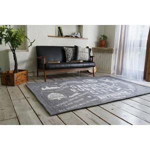 ゴブランシェニール ラグマット/絨毯 【130cm×190cm グレー】 長方形 洗える スミノエ 『ルーラル』 〔リビング〕