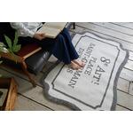 ヴィンテージ調 ラグマット/絨毯 【90cm×130cm グレー】 長方形 ホットカーペット対応 『セイント』 〔リビング〕の画像