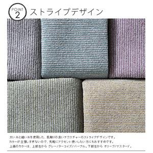 丸洗い対応 ラグマット/絨毯 【130cm×185cm ターコイズ】 長方形 日本製 洗える 折りたたみ 軽量 カット可 『カルル』