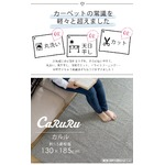 丸洗い対応 ラグマット/絨毯 【130cm×185cm オリーブ】 長方形 日本製 洗える 折りたたみ 軽量 カット可 『カルル』