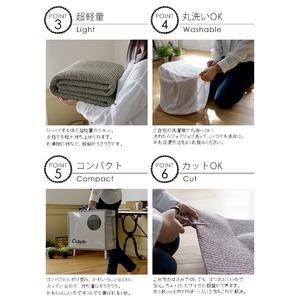 丸洗い対応 ラグマット/絨毯 【185cm×185cm グレー】 正方形 日本製 洗える 折りたたみ 軽量 カット可 『カルル』