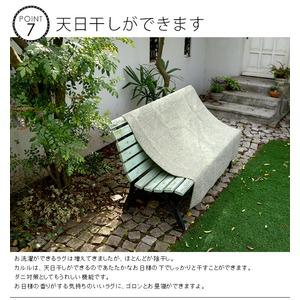 丸洗い対応 ラグマット/絨毯 【185cm×185cm パープル】 正方形 日本製 洗える 折りたたみ 軽量 カット可 『カルル』